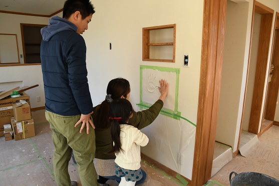 漆喰壁手形